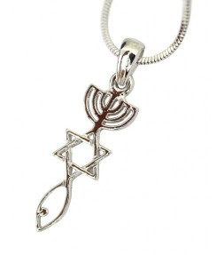 Messianic Hebrew Roots Pendant Necklace