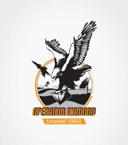 Operation Diamond Mossad Shirt