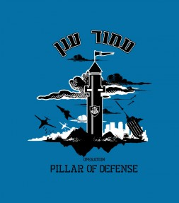 Operation Pillar of Defense IDF Shirt