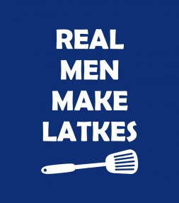 """Real Man Make Latkes"" Funny Jewish Hanukkah  Shirt"