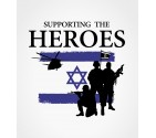 Supporting The Heroes - Israel Army Shirt