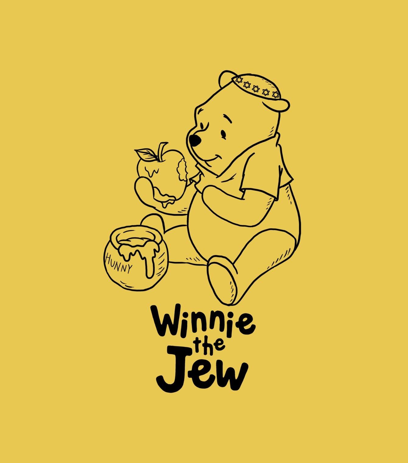 Funny Jewish Christmas Memes : Winnie the jew rosh hashanah shirt israeli t