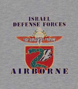 Israel Airborne Paratroopers IDF Shirt