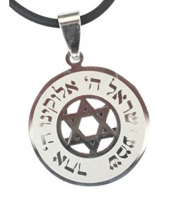 Shema Israel Pendant Necklace with Star of David