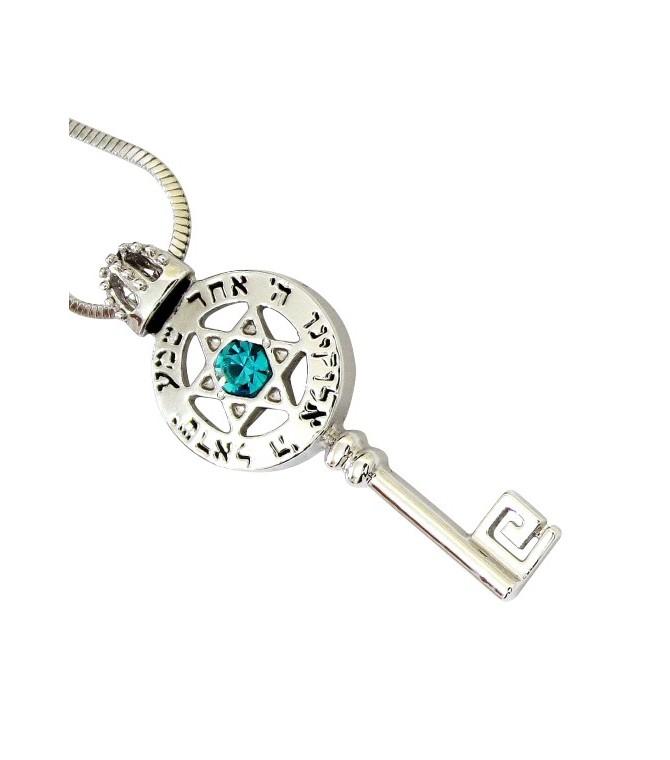Shema Israel and Star of David Kabbalah Key Pendant Necklace