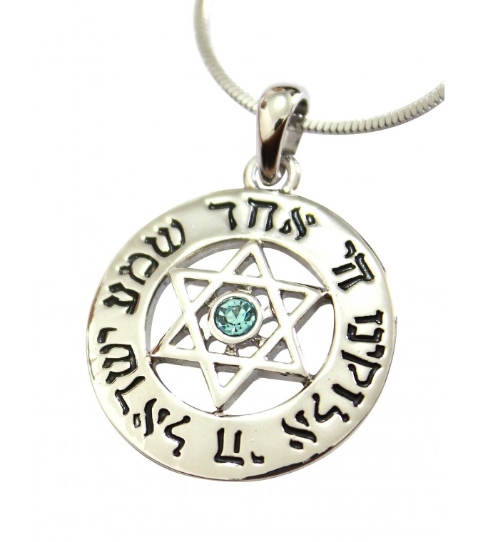 Shema Israel with Star of David  Jewish Prayer Necklace