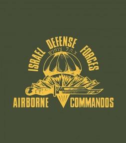 IDF Airborne Commandos Shirt