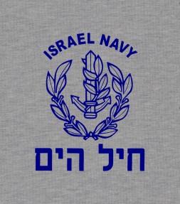 Vintage Israel Navy Shirt