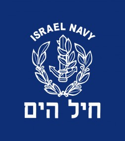 Israel Navy Hebrew IDF Shirt