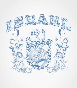 Israel Tribal Hamsa Shirt