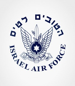 Israel Air Force Shirt