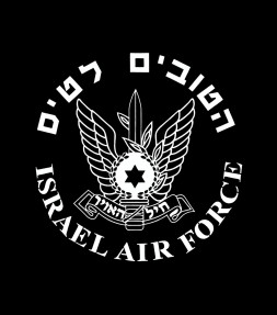 Israel Air Force Hebrew Shirt