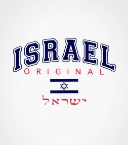 College Retro - Classic Israel Shirt