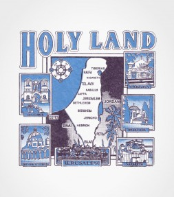 Jesus Trail in the Holy Land Israel Shirt