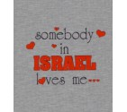 """Someone in Israel Loves Me"" Vintage Israel Support Shirt"