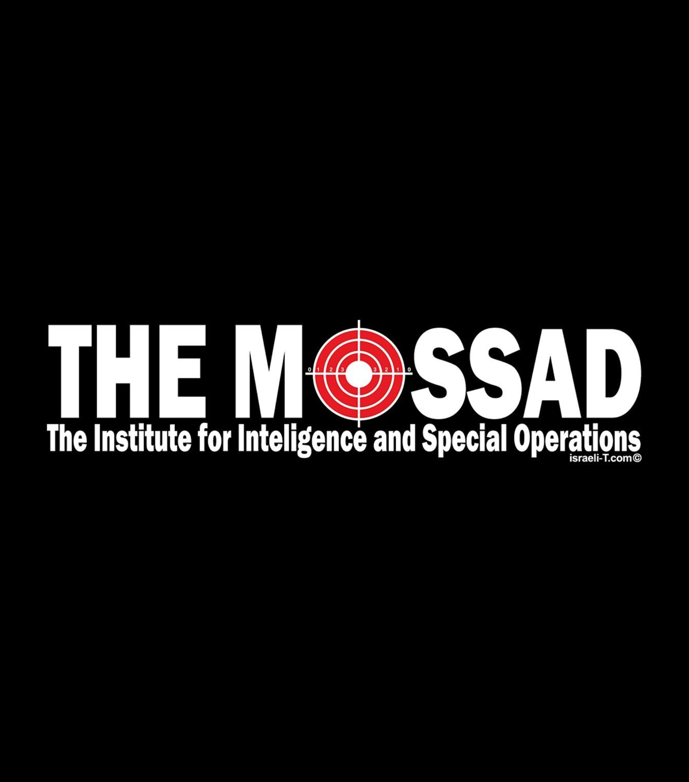 """Special Operations"" Israel Mossad Shirt - Israeli-T"