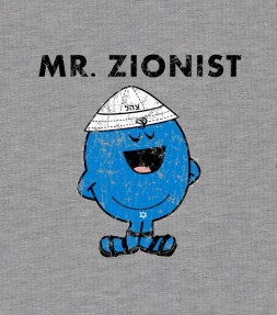 Mr. Zionist Vintage Israel Support Shirt