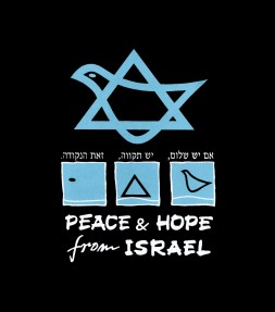 Peace and Hope from Israel Shirt