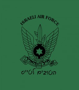 Israel Air Force Pilots Shirt