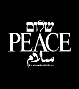 Shalom, Peace and Salam Israel Shirt