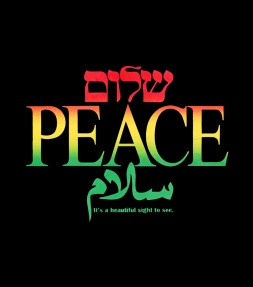 Shalom, Peace and Salam  - Rainbow Israel Shirt