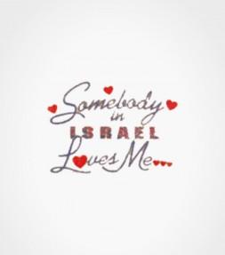 """""""Somebody in Israel Loves Me"""" Vintage Israel Shirt"""