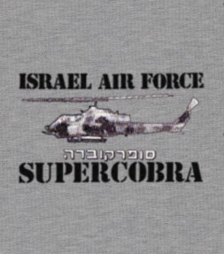 Super Cobra Israel Air Force Shirt