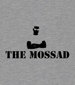 The Mossad Israel Shirt
