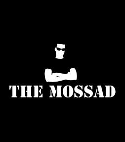 The Mossad Shirt