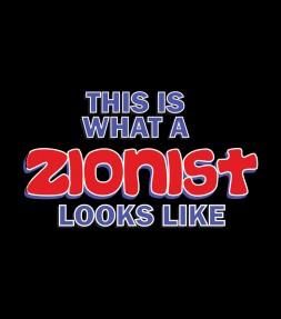 Israel Zionist Shirt