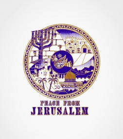 Peace from Jerusalem Shirt