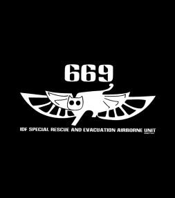 """Israel Army """"669 Rescue Unit"""" IDF Shirt"""