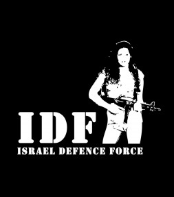IDF Woman Shirt
