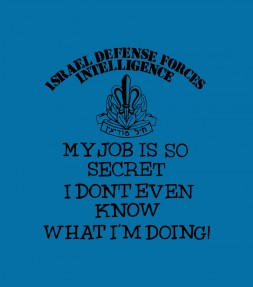 Israel SECRET - IDF Shirt
