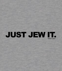 Just Jew It - Funny Jewish Shirt