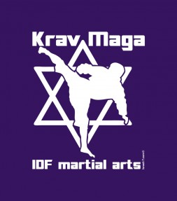 Krav Maga - IDF Martial Arts Shirt