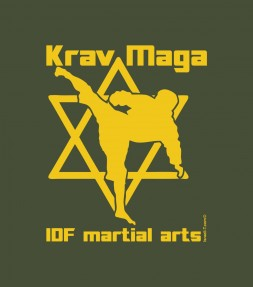 IDF Martial Arts - Star of David Krav Maga Shirt