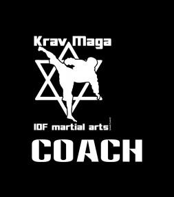 """Coach"" IDF Martial Arts Krav Maga Shirt"
