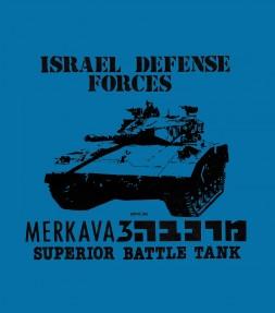 IDF Merkava 3 Tank Shirt