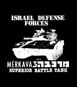 Merkava 3 Battle Tank - Israel Defense Forces Shirt
