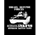 Merkava 3 Battle Tank - Israel Defense Forces Shirt