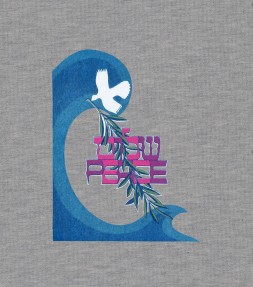 "Peace ""Shalom"" Israel Hebrew Shirt"