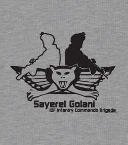 IDF Golani Shirt