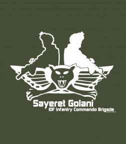 "Israel Army ""Sayeret Golani"" Infantry Commando IDF Shirt"