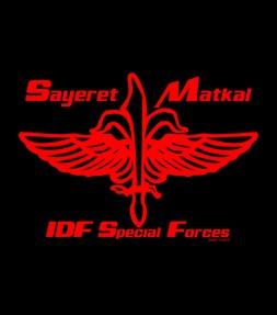 Sayeret Matkal - IDF Special Forces Shirt