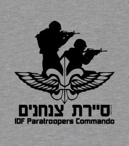 IDF Paratroopers Commando Hebrew Shirt