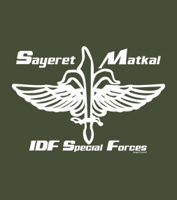 IDF Special Forces Shirt