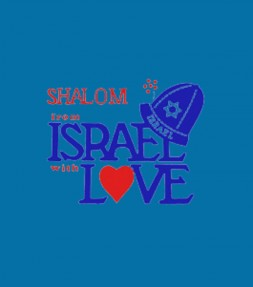 Shalom from Israel With Love Vintage Shirt