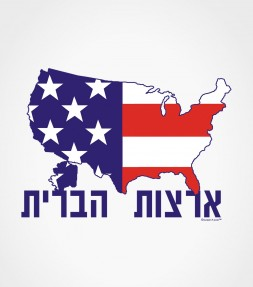 Map of USA with America in Hebrew Letters Shirt