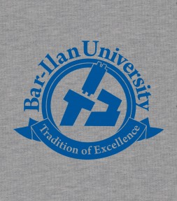 BAR ILAN University Israel Shirt